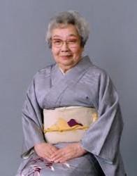 Chiyoko Sensei